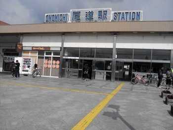 2012-03-25 10.01.13.JPG