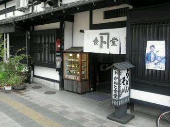 NCM_0160.JPG