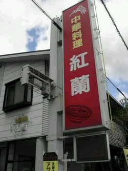 NCM_0649.JPG