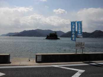 2012-03-25 10.46.39.JPG