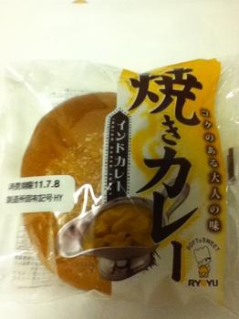 リ11.07.07ョウユウのパン.JPG