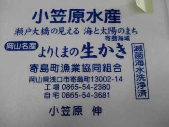 NCM_0367.JPG