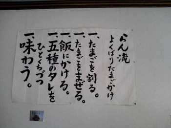 NCM_0395.JPG